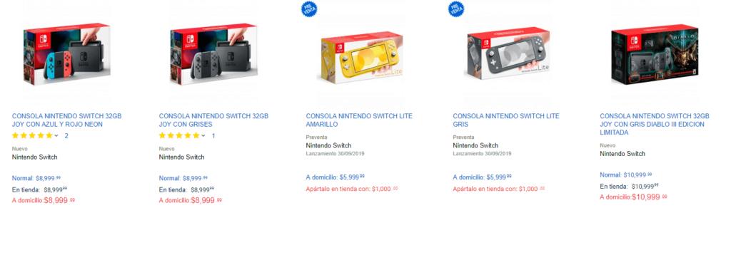 Nintendo Switch Lite, precio GamePlanet