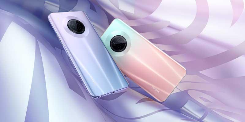 Huawei Y9a, lo novedoso
