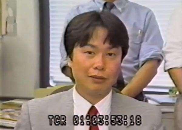 Joven  Shigeru Miyamoto